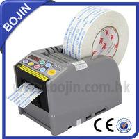 Automatic Tape Dispenser (ZCUT-9)/Tape cutter/CE
