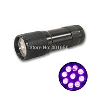 9 LED UV Flashlight Nail Polish Nail Shellac UV Gel 395nm-410nm Blacklight Pet Urine Detector Torch D9C-1AUV-1-0-3