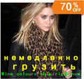Woman sought after worldwide Leopard Scarf,Warm shawl, FREE SHIPPING(China (Mainland))