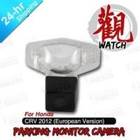 High Quality Wireless HD CCD Car Parking Reversing Camera for European Version Honda CRV 2012 etc. Night Vision Waterproof
