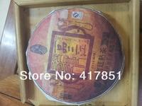 china raw puer puerh pu er pu'erh pu-er old tree Pu'er tea  .100% raw wild material  (only  six  left in stock)   dark Pu'er tea