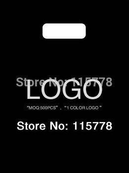 35*45cm (13.8' *17.7') plastic bags with  logo /garment bags print logo/custom logo bags/custom logo plastic bags