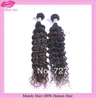 "Free Shipping ,2 pcs lot 12""~30"" Brazilian Virgin Remy Deep Wave Curly,Cheap Wholesale Human Hair Weaving,Queen Hair Products"