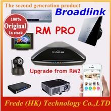 wireless remote controller price