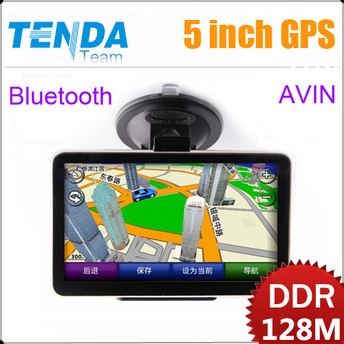 5 inch Car GPS Navigator,Bluetooth,AVIN,FM,DDR128M,MTK,WINCE6.0,4GB,with free map,Car GPS Navigator