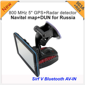 503A+R04 Car Anti-Radar Detector + 5.0 inch GPS navigator 4G built-in memory,Bluetooth,AV-IN,support Digital TV function+ gifts