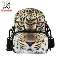 Cross body small shoulder bag, multifunction design portable waist bag, fashion animal printing unisex sport bag BBP101W