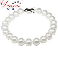 DAIMI Vintage Pearl Bracelets For Women,  2014 New Russia BEAUTIFUL Freshwater Pearl Bracelet, Vintage Bracelet