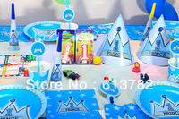 Professipnal  Kids Birthday Party Supplier Blue Prince Party Supplies Princes Party Decoration for 6 person