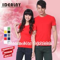 2014 New Cotton 1071 O neck Short Sleeve Men's T-shirt 7 Colors-CN Free Shipping