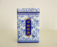 New Arrival 2014 West Lake  Longjing Green Tea 100g (About 3.5 oz) for weight loss (Wholesale) Xihu Long Jing Tea Box