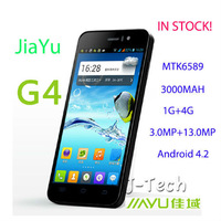 GIFT +JiaYu G4 1GB/4GB 3000MAH  4.7' Capacitive IPS Screen Android 4.2 MTK6589T 1.5GHZ Qaud Core CPU  Smart Cellphone