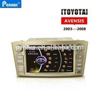 PENHUI  Toyota Avensis 2003-2008   Car  DVD  for dark grey front frame panel
