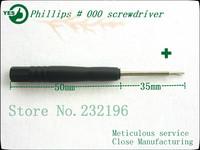 Precision Phillips screwdriver repair tools set for phone tablet computer repair