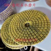 "4"" metal abrasive pads(stone abrasive tools)-abrasive polishing pads-(diamond tools for natural stone 200#)"