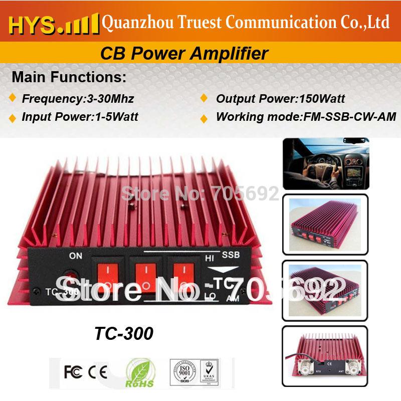 Hot selling 3-30Mhz 300w SSB Ham Radio CB Amplifier HF Amplifier TC-300(China (Mainland))