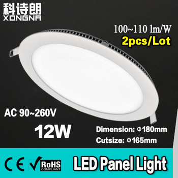 AC85V~265V 12W Super Bright LED Panel Light With 120pcs SMD3014 Warm White(3000~3200K) Cold White(6000~6500K)