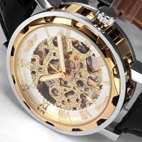 HongKong Post + 2015 New Classic Men's Gold Dial Skeleton Black Leather Mechanical Sport Watch