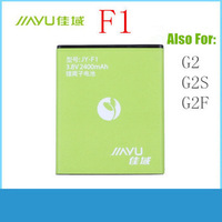 accumulator battery for JIAYU F1 F1W G2 G2S G2F 2400mAh JY-F1 mobile phone Free shipping