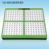 Switchable LED Grow Light 600W,2014 New Reflector LED Grow Lights China 192 x 3W11 Band for Hydroponics Stock in USA,UK,AU,RU