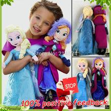 doll fashion promotion