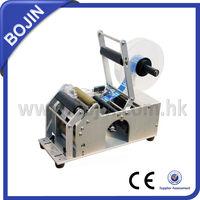 Semi-Automatic Round Bottle Labeling Machine BJ-50 / Automatic Labeler Machine, China Manufacturer