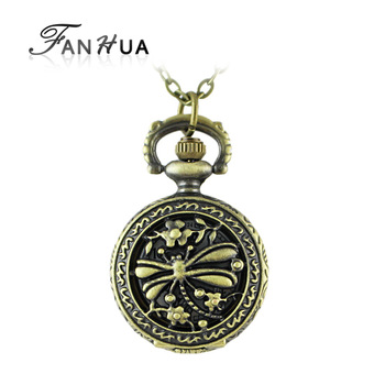 Vintage jewelry pocket watch with carved dragonfly