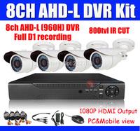 800TVL 8ch CCTV System DVR Kit 8ch Security Camera System with 800TVL IR Bullet Outdoor Cameras IR Cut 8ch 960h / D1 DVR