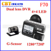 Car DVR dual lens vehicle Camera  Recorder HD 1280*720P G-Sensor with H.264 Extra AV-in Camera 4-LED F70 HK POST free shipping