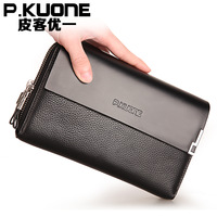 P.KUONE fashion business design double zipper Cowhide Genuine leather small day clutch bag handbag for men