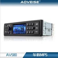 Horizon AV580 MP5 Car Audio MP3/MP4/MP5 with Remote Control Car Audio Player, Car MP5 Player