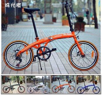 "20"" Folding Bike,7 Speeds,Front & Rear Disc Brakes,High-carbon Steel Frame,Hook-Edge Rims,10 Seconds Folding.GREY RABBIT HT-X7D"