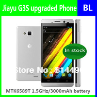 Freeshipping jiayu g3s MTK6589T quad core 1.5GHZ android4.2.1os 4G rom 1G ram 4.5inch Gorilla glass screen 3000mAh battery