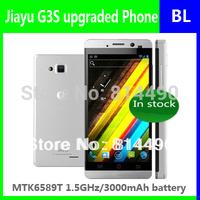 Original jiayu G3C MTK6582 quad core 1.3GHz android4.2 4G rom 1G ram 4.5inch Gorilla glass screen 3000mAh battery free shipping