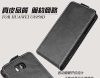 big sale! 100% real genuine leather case, flip cover with hard case for Huawei U8950D Ascend G600 Huawei Honor 2, free gifts