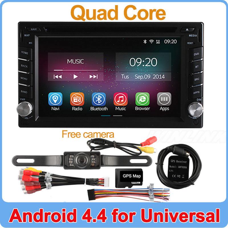 Quad Core Android 4.4.2 Car DVD Player GPS Navi PC For Toyota Tiida Qashqai Sunny X-Trail Paladin Frontier Patrol Versa Livina(China (Mainland))