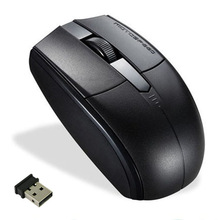 ergonomic mouse wireless promotion
