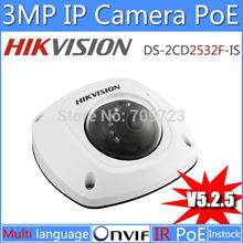 popular ip camera audio