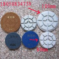 "4"" diamond floor pad Wet use type China hot sell stone maintenance polishing pad"