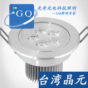 Fedex DHL 550LM 5W led ceiling light lamp LED spot light lamp AC85~265V silver color(China (Mainland))