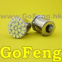 100pcs/lot HK post Free shipping Car led S25 P21W 1156 BA15S 22 leds SMD 22smd 3020SMD car turn light bulb lamp in stock
