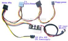 Free Shipping! 180W DC 12V ATX switch PicoPSU unit Car Auto mini ATOM HTPC ITX PC 24Pin ATX Power Supply(China (Mainland))