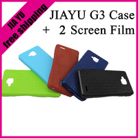 Free Shipping Original Silicon Case for JIAYU G3 G3S MTK6589 Phone + 2 pcs Free Screen Film