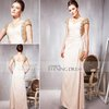 Coniefox Tencel Cap-Sleeve V-Neck Elegant Formal Evening Dress 56856