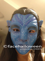 Lot 30 Funny Avatar Mask (One Size Fits All) for Children or Adult  Male Women  Party / Halloween Free Shipping