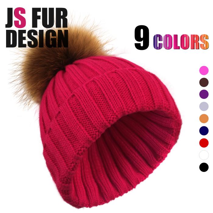 La vraie fourrure d'hiver beanie chapeau tricoté chapeau d'hiver au chaud pour les femmes de laine tricotés bonnets homme, livraison gratuite femmes casquettes chapeaux fourrure de raton laveur
