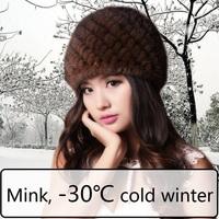 Women Russian Fur hats Luxury mink fur hat winter fur hat stripe toe cap covering cap Factory Price