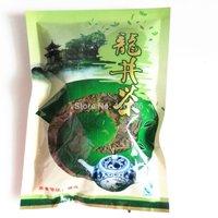 Wholesale Chinese Tea Promotion Green Tea 2014 Tea West lake Longjing Tea 100g Tank Spring