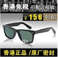 NEW sunglasses men women sun glasses fashion vintage Retro elegant metal star big frame driving mirror sunglasses