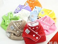 New 2pcs Adjustable S M L Waterproof Reusable Washable Velveteen Winter Baby Nappy Diapers 9Colors +8pcs Inserts Free Shipping